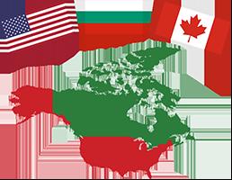 """Институт по История на Българската Емиграция в Северна Америка - """"Илия Тодоров Гаджев"""""""
